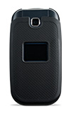 Quikcell Two-Piece Shield Case - LG B470